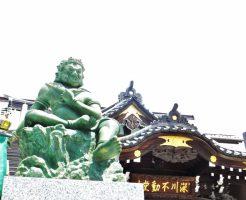深川不動尊(成田山東京別院)~護摩祈祷や芸能人の節分の豆まき