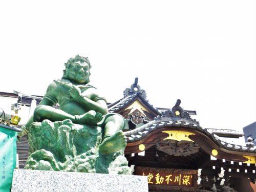 深川不動堂(成田山東京別院)~護摩祈祷や芸能人の節分豆まき